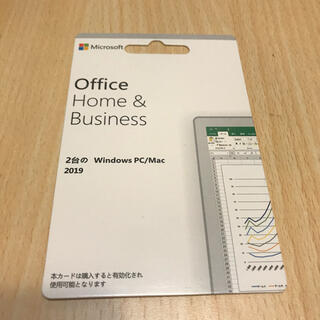 Microsoft - Office Home Business 2019