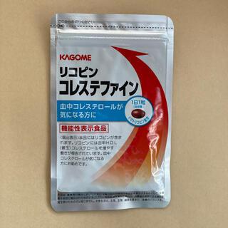 カゴメ(KAGOME)のリコピン コレステファイン 31粒(その他)