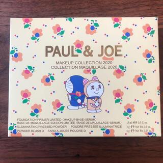 PAUL & JOE - ポール&ジョー/PAUL & JOE 2020 ドラえもん クリスマス コフレ