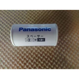 Panasonic - PANASONIC 充電池スペーサー BQ-BS2