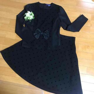 エムズグレイシー(M'S GRACY)の美品*エムズグレイシー  40  セットアップ スカート(セット/コーデ)