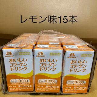 モリナガセイカ(森永製菓)のおいしいコラーゲンドリンク レモン味 15本(コラーゲン)