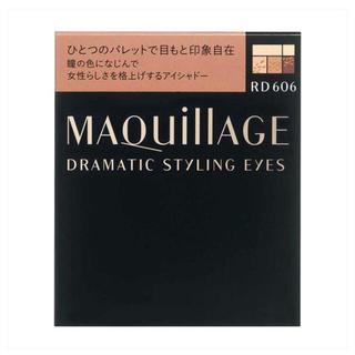 マキアージュ(MAQuillAGE)のマキアージュ ドラマティックスタイリングアイズ RD606(アイシャドウ)