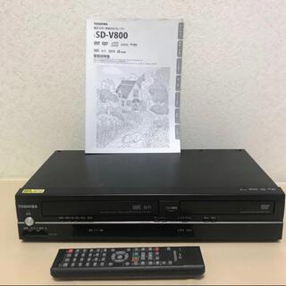 トウシバ(東芝)の東芝 VHS DVD一体型 プレーヤー ビデオデッキ SD-V800(DVDプレーヤー)