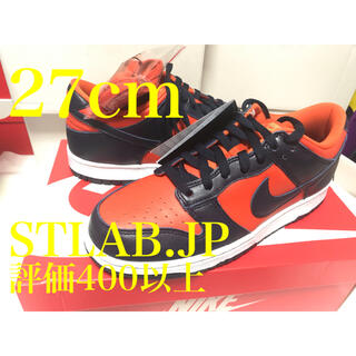ナイキ(NIKE)の27cm NIKE DUNK LOW SP CHAMP COLORS ダンク(スニーカー)
