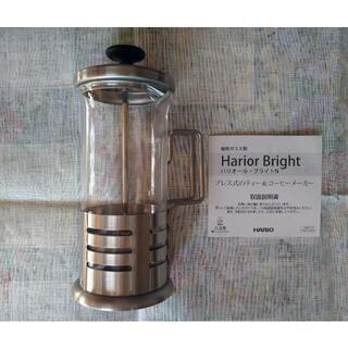 ハリオ(HARIO)のHARIO プレス式コーヒーメーカー(調理道具/製菓道具)