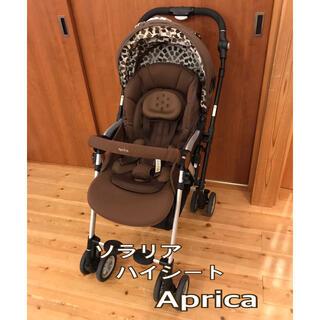Aprica - Aprica ベビーカー ハイシート  SORARIA  カレイドブラウン