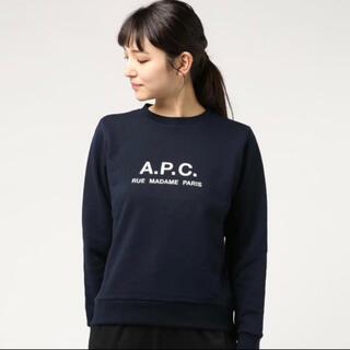 アーペーセー(A.P.C)のA.P.C スウェット(トレーナー/スウェット)