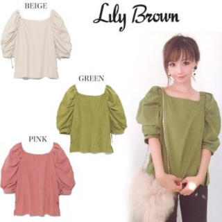 Lily Brown - Lily Brown パワーショルダーブラウス グリーン リリーブラウン