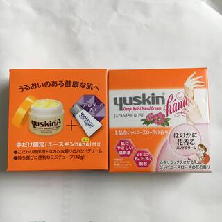 ユースキン(Yuskin)の【新品】ユースキン ハナ ハンドクリーム 2個セット 試供品(ハンドクリーム)