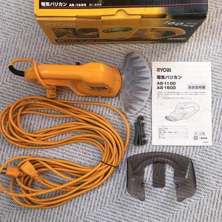 リョービ(RYOBI)のRYOBI リョービ AB-1600 電気バリカン 芝刈り機(その他)