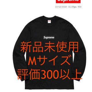 Supreme - 新品未使用 早い者勝ち Supreme Box Logo L/S Tee  黒M