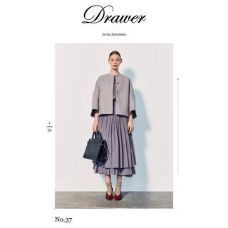 Drawer - Drawer ドゥロワー  ウールケヌキノーカラージャケット