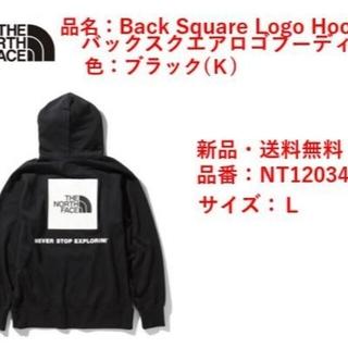 ザノースフェイス(THE NORTH FACE)の【新品】THE NORTH FACE パーカー NT12034 Lサイズ 黒(パーカー)