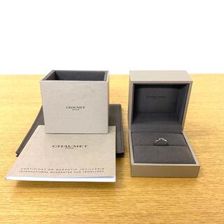 ショーメ(CHAUMET)の美品 ショーメ リアン リング 指輪 プラチナ サイズ6号 ☆カルティエ(リング(指輪))