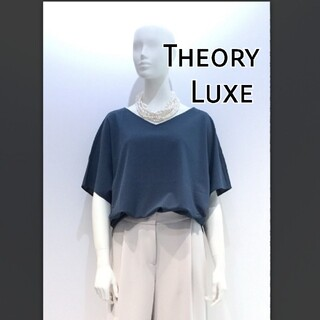 Theory luxe - 《中古美品》Theory Luxe とろみVネックブラウス 青緑 シーブルー