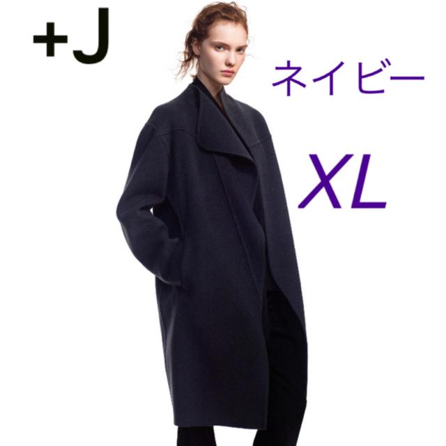 UNIQLO(ユニクロ)のUNIQLO ユニクロ +J カシミヤブレンドノーカラーコート ネイビー XL レディースのジャケット/アウター(ロングコート)の商品写真