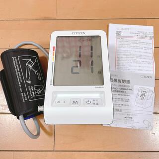 CITIZEN - シチズン CITIZEN CHUA516 上腕式血圧計