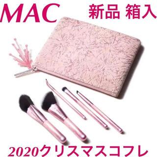 MAC - ◆新品◆ MAC スパークラー スターター キット ブラシ