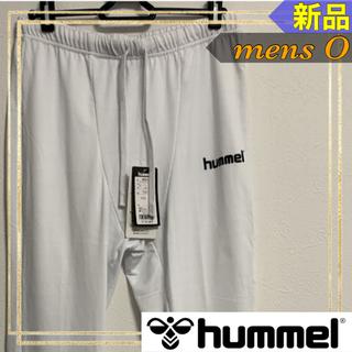ヒュンメル(hummel)のhummelヒュンメル サッカーウェア あったかインナータイツ メンズO 新品(ウェア)
