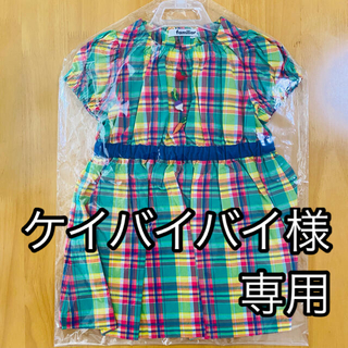 ファミリア(familiar)の【新品未使用タグ付き】familiarワンピース 子供用90cm(ワンピース)