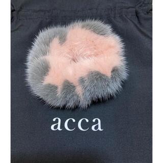acca - 新品✨accaアッカ❣️ミンクシュシュ人気カラーピンク×グレー