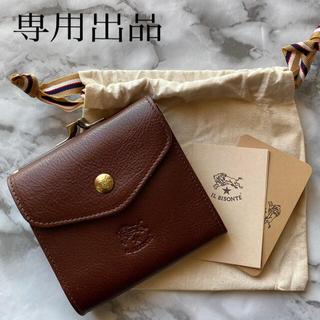 イルビゾンテ(IL BISONTE)の【新品未使用】  イルビゾンテ  二つ折財布  がま口   ☆マロンブラウン☆(財布)