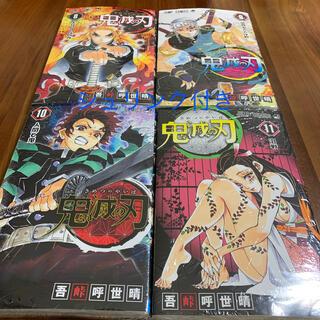 集英社 - 鬼滅の刃  4冊セット 漫画 コミック8巻~11巻 シュリンク付き 未開封