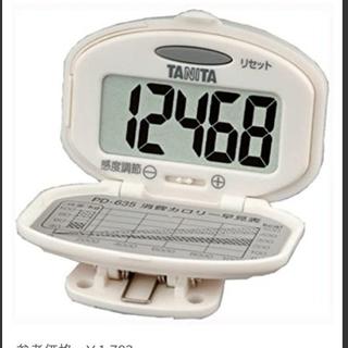 タニタ(TANITA)のとってもかんたん タニタ 歩数計 ホワイト PD635ーWH(ウォーキング)