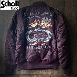 schott - 【新品 未使用】Schott NYC ショット スカジャン スーベニアジャケット