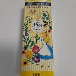 ディーエイチシー(DHC)のDHCサンカットQ10EXジェル【アリス】(保湿ジェル)
