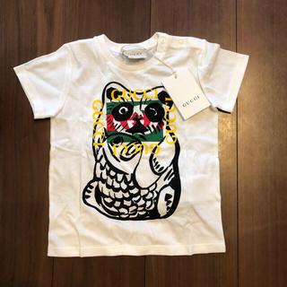 グッチ(Gucci)のGUCCI キッズ Tシャツ(Tシャツ)
