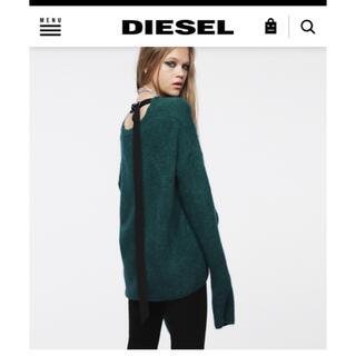 ディーゼル(DIESEL)のDIESEL ニット グリーン XXS(ニット/セーター)