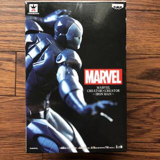 マーベル(MARVEL)のMARVEL  IRON MAN 造形師X写真家 未使用 (フィギュア)