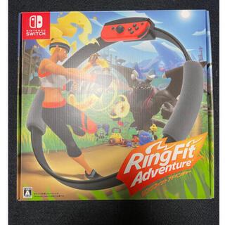 任天堂 - 【新品未開封】Nintendo switch リングフィットアドベンチャー