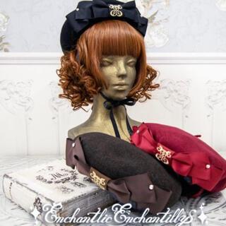 ベイビーザスターズシャインブライト(BABY,THE STARS SHINE BRIGHT)のEnchantlic Enchantilly ロゴリボン刺繍ベレー帽 ワイン(ハンチング/ベレー帽)