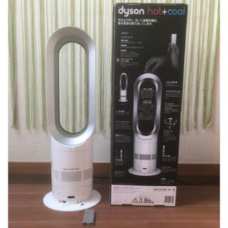 ダイソン(Dyson)の【とうみ様専用】ダイソンhot +cool AM05(ファンヒーター)