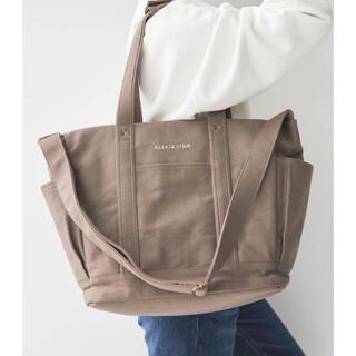 アリシアスタン(ALEXIA STAM)の新品未使用 ALEXIA STAM  Parents Bag Brown(トートバッグ)