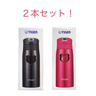 タイガー(TIGER)の2本セット!タイガーステンレスミニボトル サハラマグ0.35L ブラック&レッド(水筒)