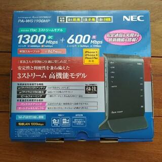エヌイーシー(NEC)のNEC PA-WG1900HP(PC周辺機器)