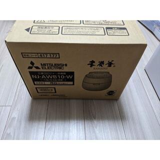 ミツビシデンキ(三菱電機)の三菱電機 炊飯器 本炭釜 NJ-AWB10-W(炊飯器)