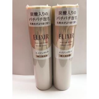 ELIXIR - 資生堂 エリクシール シュペリエル ブースターエッセンス 90g  2本セット