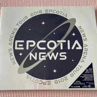 ニュース(NEWS)のNEWS ARENA TOUR 2018 EPCOTIA(初回盤) Blu-ra(ミュージック)