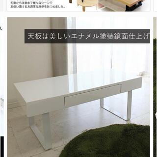 ローテーブルホワイト.センターテーブルホワイト