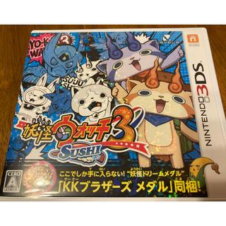 ニンテンドー3DS(ニンテンドー3DS)の妖怪ウォッチ3 スシ 3DS メダル付(携帯用ゲームソフト)