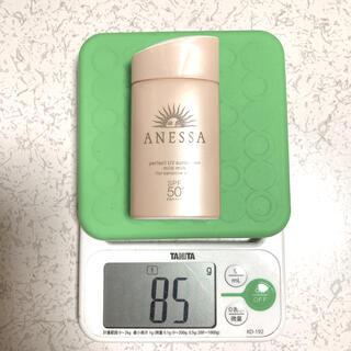 アネッサ(ANESSA)のアネッサ マイルドミルク(日焼け止め/サンオイル)