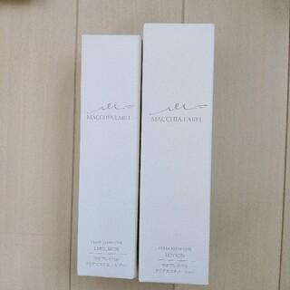 マキアレイベル(Macchia Label)のマキアレイベル クリアエステローション エマルジョン(化粧水/ローション)