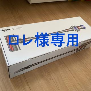 ダイソン(Dyson)のダイソン dyson v7 slim  掃除機(掃除機)