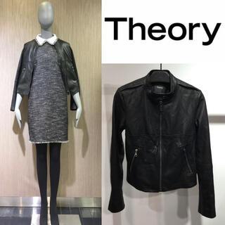 theory - 定価105800円 セオリー レザージャケット S