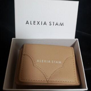 アリシアスタン(ALEXIA STAM)のALEXIA STAM ロゴミニウォレット(財布)